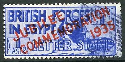 Egypt SG A10 1935 1p Ultramarine with Red Opt Silver Jubilee M/M