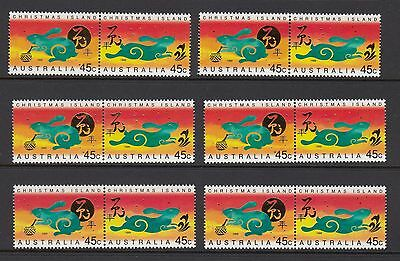 CHRISTMAS ISLAND 1999 YEAR OF THE RABBIT, 6 pairs, Mint Never Hinged