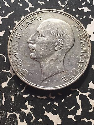 1934 Bulgaria 100 Leva Lot#1943 Large Silver Coin! Cleaned