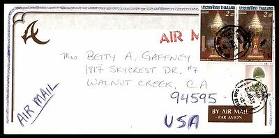 Airmail Thailand Cover Colorful Franking Commercil To Usa California