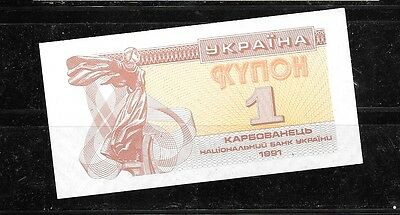 UKRAINE #81a 1991 UNUSED ONE KARBOVANETS BANKNOTE NOTE PAPER MONEY CURRENCY