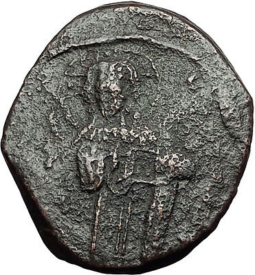 JESUS CHRIST Class C Anonymous Ancient 1034AD Byzantine Follis Coin CROSS i58926