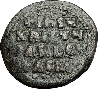JESUS CHRIST Class A2 Anonymous Ancient 1025AD Byzantine Follis Coin i58931