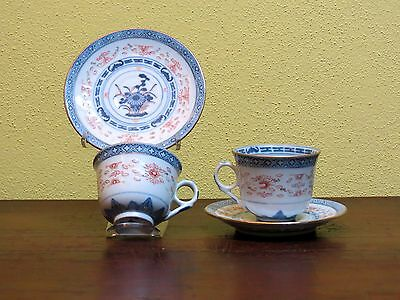 Pair Of Chinese Porcelain Coffee Cups Decorated With Rice Pattern - Marked