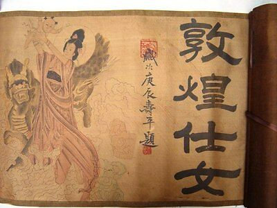 china Old dynasty Dunkirk official woman scroll fecit
