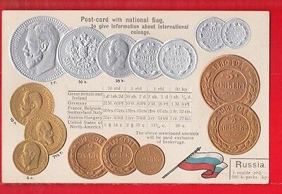 Coin card, Flags, Russia, embossed postcard,
