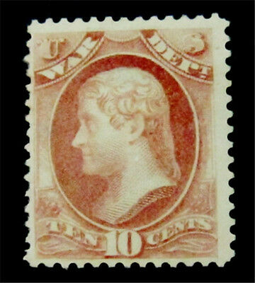 nystamps US Official Stamp # O118 Mint with Gum H $65