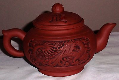 Chinese Yixing Teapot with percolator.