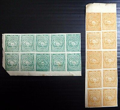 """ECUADOR 19th Century Imperf Multiples (2) Few Small Faults """"AS IS"""" XZ515"""