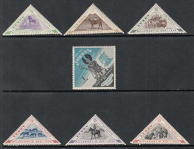 GB Lundy Island Local Post Labbe #112-8 mint set Triangles 1000 Years 1955 cv $8