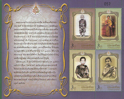 THAILAND 2012 The Queen Grandmother 3rd Series