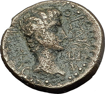 Greek King RHOEMETALKES of THRACE & AUGUSTUS Authentic Ancient Roman Coin i59273