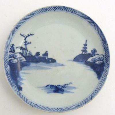 18th CENTURY CHINESE PORCELAIN BLUE AND WHITE  SAUCER, QIANLONG PERIOD