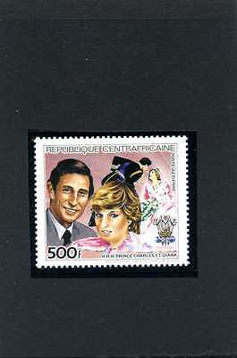 1981-Royal Wedding-Central African Rep-Set Of 1 Value- New Design-Perforate-Mnh