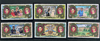 1981-Royal Wedding-Central African Rep-Set Of 6-Surcharged-Perforated-Mnh