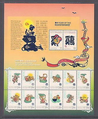 Christmas Island 2017 Year of the Rooster Mint unhinged Zodiac sheetlet.