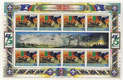 Lesotho - 1982 - SG 477 (Minisheet) - The 75th Anniversary of Scouting - Mint