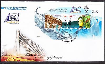 Indonesia 2006 - Bandung Exhibition Mini Sheet  First Day Cover