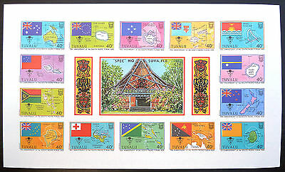 TUVALU 1986 South Pacific Forum Sheetlet 14 Imperf U/M NEW LOWER PRICE BN 952