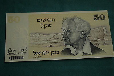 An Israel 50 Sheqalim Banknote (has a nice picture of David Ben-Gurion on it)