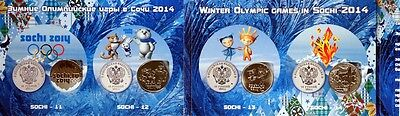 SET OF 4 RUSSIAN COINS 25 RUBLES OLYMPIC GAMES SOCHI 2014 in COIN ALBUM