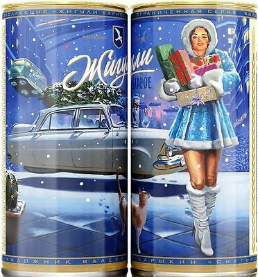Empty Russian Mosbrew Brewery Zhiguli Beer Limited Edition Winter Pin Up Can