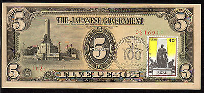 Philippines (ND) 1944 Japan Occupation WW II P5 with stamp & cancel