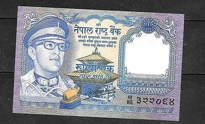 Nepal #22 1974 Old Unc Mint Rupee Banknote Paper Money Currency Bill Note
