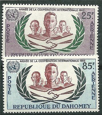 BENIN DAhomey Scott# C26/27 ** MNH International cooperation Year