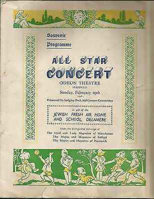 1948 Jewish Charity Variety Concert Programme * Max Wall * Noelle Gordon *