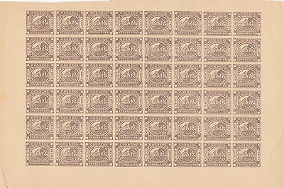 Argentina Buenos-Aires Full Sheet Of 48 Stamps A Forgery Or Reprint 26*2