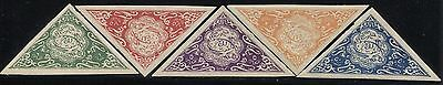 P563 - SAUDI ARABIA 1922 Set of Five Bogus Triangles, all MNH, Listed in Mayo