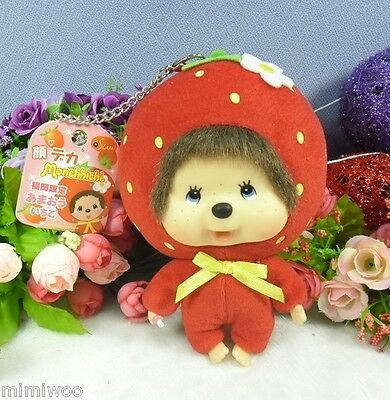 Monchhichi Plush Doll Sekiguchi Big Head MCC Keychain - Japan Limited Strawberry