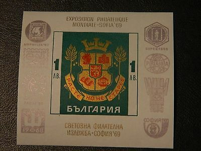 Bulgaria Stamp SG MS1907 issued 1969 Sofia International Stamp Exhibition MNH.
