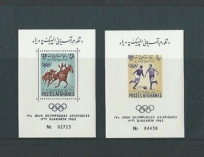 Afghanistan 1962 UMM Olympic Games
