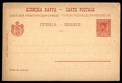 Serbia classic postal stationery card 10 rate red