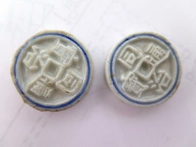 2 Antique Porcelain Chinese Oriental Gaming Tokens Collectable Blue/White 11mm