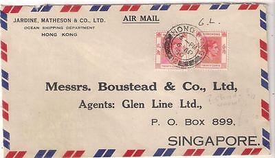 3810 Hong Kong 1950 airmail cover to Singapore