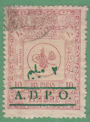 Syria French Occupation ADPO Proportional Fees Revenue McDonald #89 used cv $15