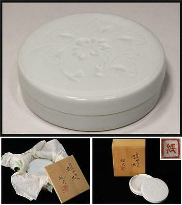 KUSUBE YAICHI Japanese Antique white porcelain KOGO Incense container w/ box
