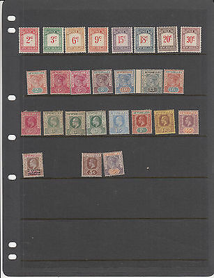 Seychelles. MH. Bottom low  right 2 stamps No gum