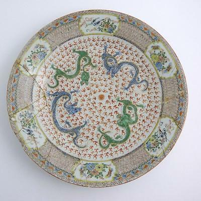 HUGE 18th CENTURY CHINESE FAMILLE ROSE/VERTE DRAGONS CHARGER