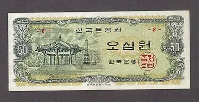 1969 50 Won South Korea Currency Banknote Note Money Bank Bill Cash Asia Rare