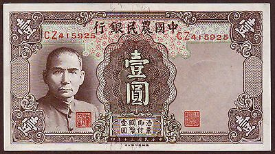 CHINA   The Farmers Bank  1 Yuan  1941  AU/UNC
