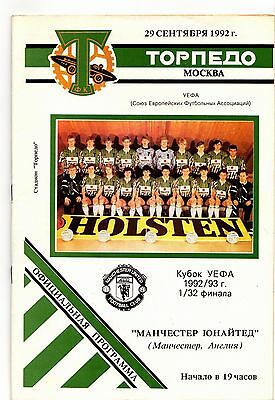 1992-1993 Torpedo Moscow v Manchester United  Cup Winners Cup Version 1