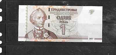 Transnistria #42 2007 Unused Mint New Ruble Banknote Note Bill Currency Money