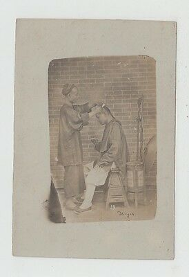 China Old Postcard Chinese Barber Amoy !!