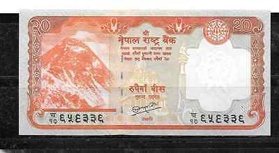 Nepal #71 2012 20 Rupees Unc Mint New Banknote Paper Money Currency Bill Not