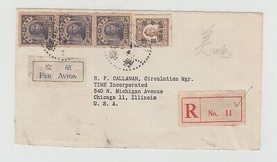 China Old Dr Sun Cover Front !!