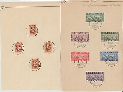 2 X China Old Stamps Fdc Sheet 1942 !!